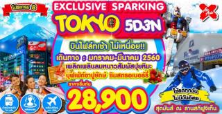 NRT01 EXCLUSIVE SPARKING TOKYO 5D3N (XJ)