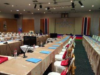 ระบบการประชุมแบบ conference