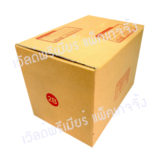 Special Price Postal Boxes