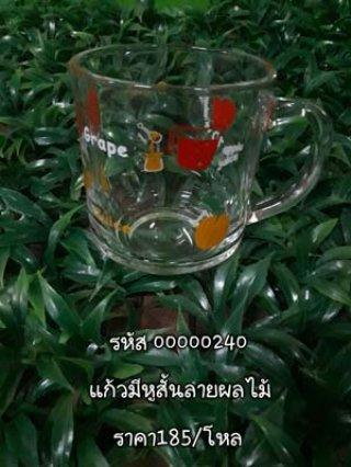 แก้วมีหูสั้นลายผลไม้ รหัส 00000240