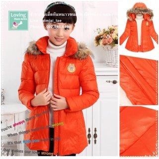 เสื้อกันหนาวขนเป็ดสำหรับเด็กเล็กสีส้ม