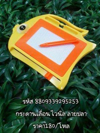กระดาษเลื่อนไวนิล ลายปลา รหัส 8809339295253