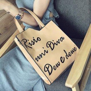 กระเป๋าถือทรงเก๋ K-012