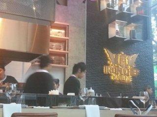 ร้านอาหารที่ใช้ไนโตรเจนเหลวของ TIGCS