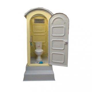 Portable Toilet Thailand