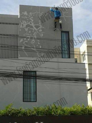 งานโรยตัวซ่อมผนังอาคารรั่วซึม