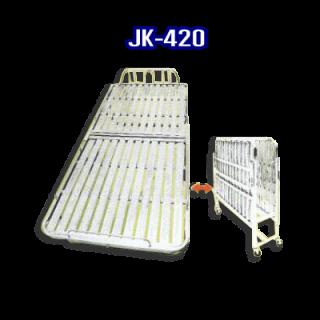เตียงนอนสแตนเลส รหัส JK - 420