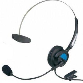 หูฟัง Callcenter รุ่น KJ 97