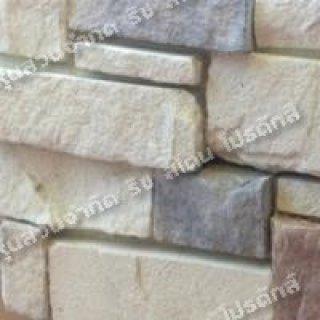 หินเทียมทรายสัน รุ่น Luxury Stone