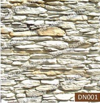 หินเทียม รุ่น DN001