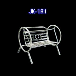 ชิงช้าสแตนเลส นั่งในสวน รหัส JK - 191
