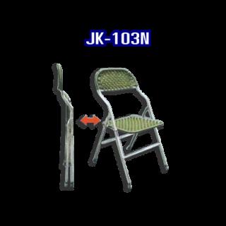 เก้าอี้พับได้ รหัส JK - 103N