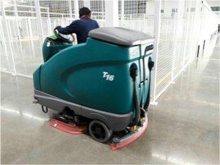 รถขัดล้างพื้นดูดกลับน้ำแบบนั่งขับขนาดใหญ่ รุ่น T16