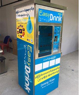 ร้านขายตู้น้ำดื่มหยอดเหรียญ