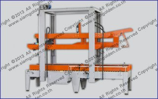 AUTOMATIC CARTON SEALER MODEL MH FJ 3C