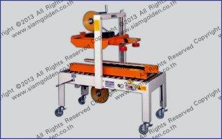 AUTOMATIC CARTON SEALER MODEL SGS 701