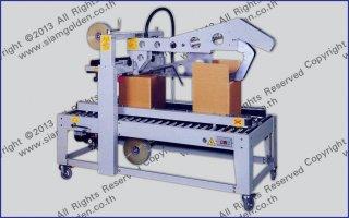 FULL AUTOMATIC RANDOM CASE SEALER MODEL SGS 705R