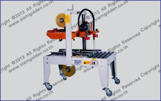 FULL AUTOMATIC RANDOM CASE SEALER MODEL SGS 703