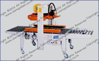 FULL AUTOMATIC RANDOM CASE SEALER MODEL SGS 702A