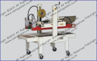 MANUAL FLAPS FOLD BOTTOM SEALER MODEL AS 323
