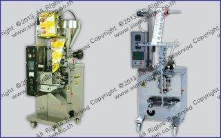 VERTICAL PACKAGING MACHINE MODEL SGSL 40 80