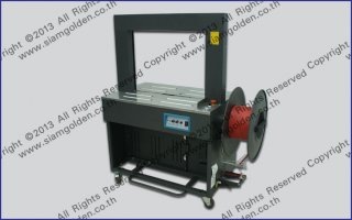AUTOMATIC STRAPPING MACHINE MODEL SGS 05