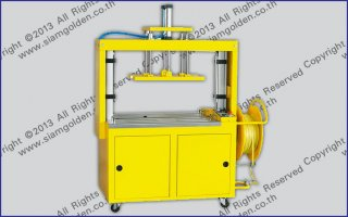 FULL AUTOMATIC PRESSURE STRAPPING MACHINE MH 106A