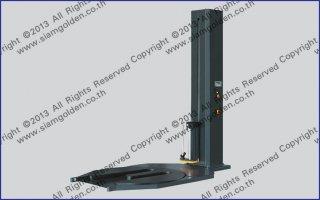 PALLET STRETCH WRAPPER MODEL MH FG 2000AW