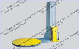 PRE STRETCH PALLET WRAPPER MODEL SGS 4505