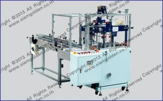 BOPP OVERWRAPPING MACHINE MODEL PM 808