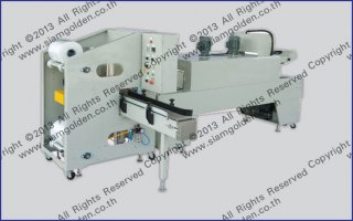 FULLY AUTOMATIC SLEEVE TYPE SEALER SGS 900LB