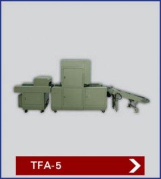 เครื่องแพ็คซีลสูญญากาศ รุ่น TFA 5