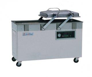 Automatic Vacuum Packer Model DZ(Q)400 500 2SB