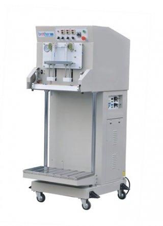 Automatic Vacuum Packer Model DZQ 600L