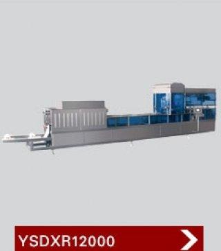 เครื่องขึ้นรูปถ่วยและบรรจุของเหลวลงถ้วย YSDXR12000