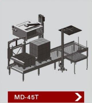 เครื่องจัดเรียงสินค้าบนพาเลท รุ่น MD 45T
