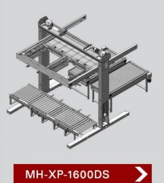 PALLETIZER MODEL MH XD 1600D