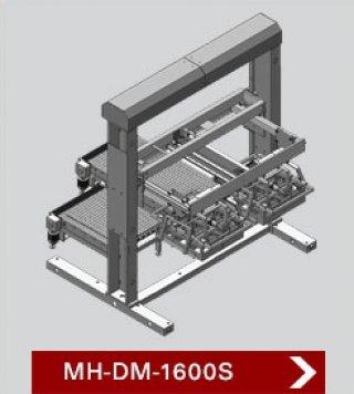 เครื่องจัดเรียงสินค้าบนพาเลท รุ่น MH DM 1600S