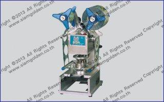 เครื่องซีลปิดปากถ้วยพลาสติก รุ่น FRG 2001B