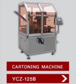 PACKAGING MACHINE MODEL YCZ 125B
