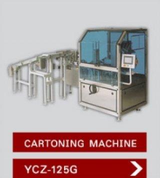 เครื่องจักรบรรจุภัณฑ์ รุ่น YCZ 125G