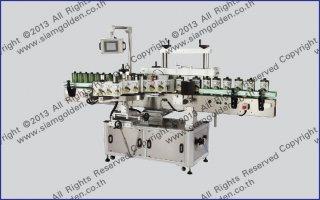 TOP LABELLING MACHINE MODEL WT 620G