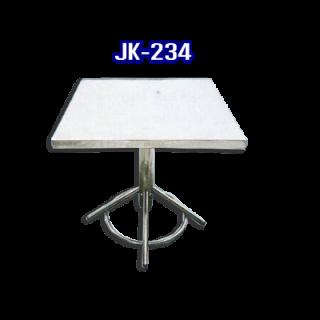 โต๊ะสแตนเลส ทรงสี่เหลี่ยม รหัส JK-234