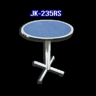 โต๊ะสแตนเลส ทรงวงกลม รหัส JK-235RS