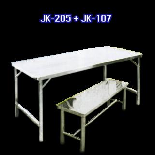 โต๊ะสแตนเลสยาว รหัส JK-205+JK-107