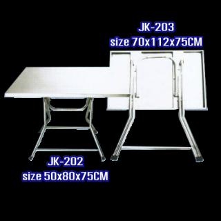 โต๊ะสแตนเลส พับได้ รหัส JK-202 + JK-203