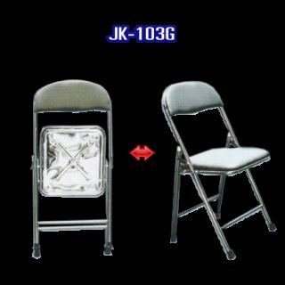 เก้าอี้สแตนเลส มีเบาะ รหัส JK-103G