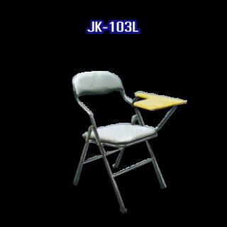 เก้าอี้สแตนเลส มีเบาะ รหัส JK-103L