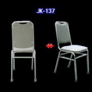 เก้าอี้สแตนเลส มีเบาะ รหัส JK-137