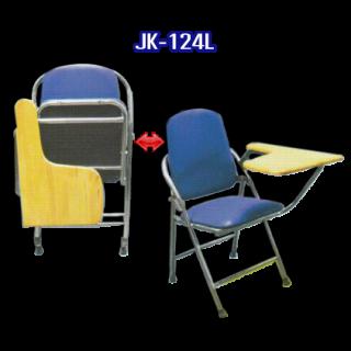 เก้าอี้สแตนเลส มีเบาะ รหัส JK-124L